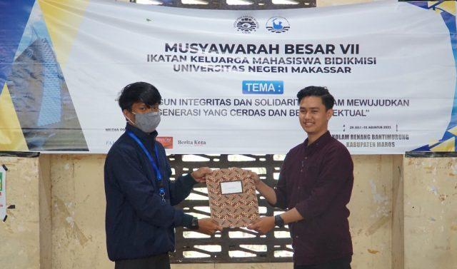 Marsuki (kanan), Ketua Terpilih IKBIM KIP-K UNM. (Foto: Ist)